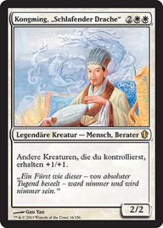 Commander 2013: Kongming, Schlafender Drache
