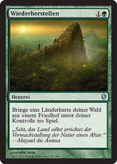 Commander 2013: Wiederherstellen