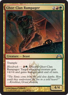 Gatecrash *Human Shaman Trample* MTG 4x SKARRG GUILDMAGE