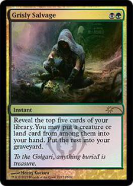 FNM Promo November 2013: Grisly Salvage